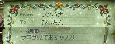 24日\8人目.JPG