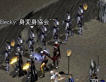 生ナイト推進委員会.JPG