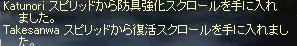 スピドロ1.JPG
