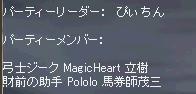 1月18日ケントPTメンバー.JPG