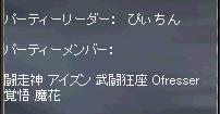 1月21日アデン防衛PT.JPG
