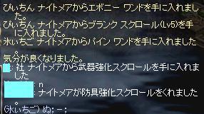 1月24日ユニドロ.JPG