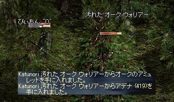 1月25日戦士.JPG