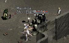 11人目.JPG