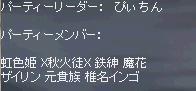 1月29日アデン奪還PT.JPG