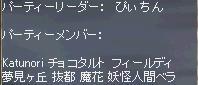 2月7日ギランPT.JPG