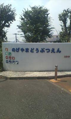 20070914112729.jpg
