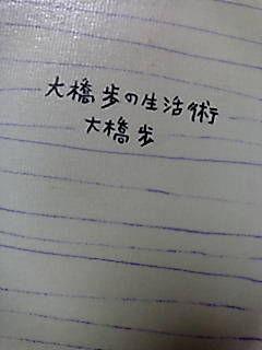 20090706190414_t.jpg