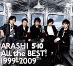 arashi-best-s.jpg