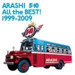 arashi-best-t.jpg