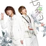 tm-tanabata-t.jpg