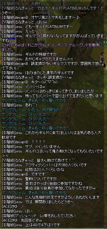 ギルド紹介1