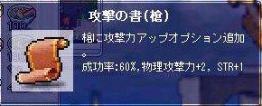7月18日記専用SS1