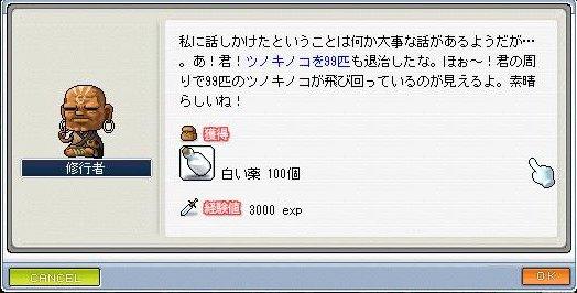 7月18日記専用SS9