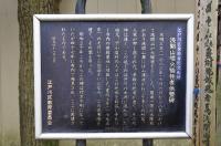 032309 019.banner