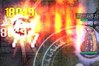 070731 監獄1F 葵チャン