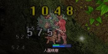 ローグ火コンバータ inコンロン