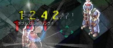 青アコ育成