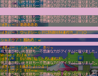 20051129194052.png