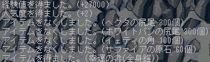 20051203104309.png
