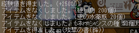 20051204111604.png