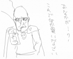 20051219204831.png