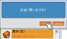 20060106144620.png