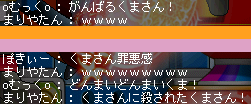 20060309232453.png