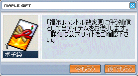 20060429133644.png