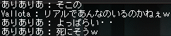 20060607190841.png