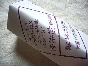 20061210220835.jpg
