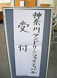 20070502003738.jpg
