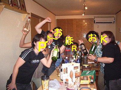 20070528130302.jpg
