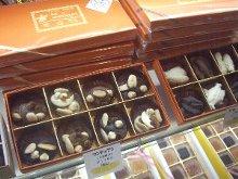 チョコレート220
