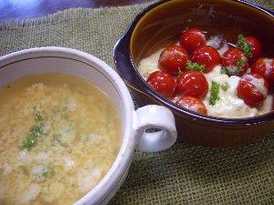 パン粉のスープとトマトのサガナキ300