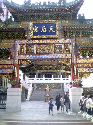 関帝廟300