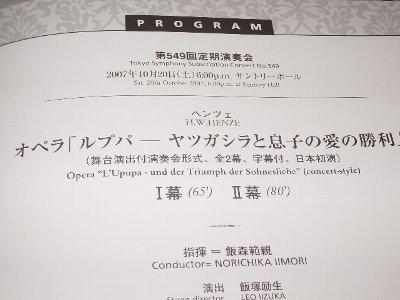 プログラム400