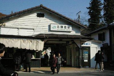 北鎌駅前400