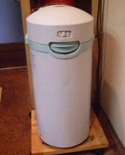 生ゴミ処理器250