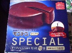 チョコケーキ250