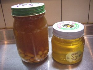 大豆酵母とミカン蜜300