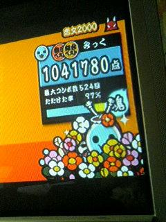 20060819141854