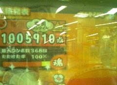 20060930165200