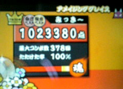 20061024193639