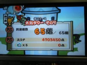 TS360144.jpg