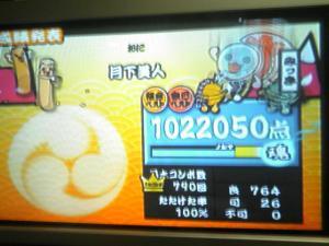 TS360303.jpg