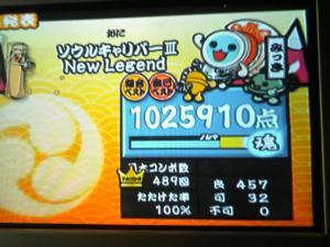TS360318.jpg