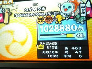 TS360321.jpg