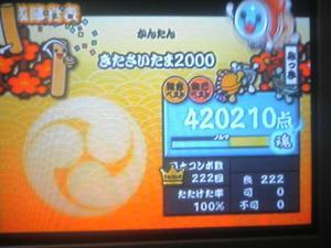 TS360360.jpg