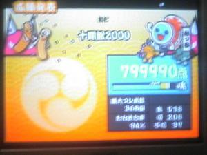 TS360361.jpg